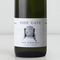 Side_Gate